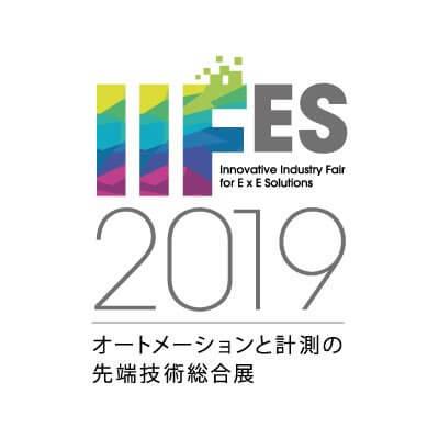 iifes logo